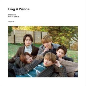 King&Prince カレンダー 2020.4→2021.3 キンプリ ジャニーズオフィシャル Johnnys'Official「新品:他の商品との同時注文不可」「キャンセル不可」