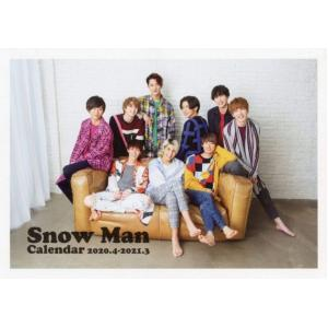 Snow Man カレンダー 2020.4→2021.3 スノーマン ジャニーズオフィシャル Johnnys'Official「新品:他の商品との同時注文不可」「キャンセル不可」