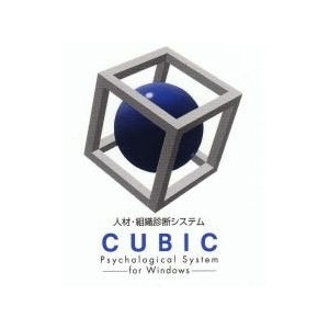 CUBIC能力検査 言語能力測定(基本) wonder-box