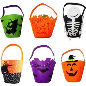 ハロウィン お菓子入れ バッグ みんなでお菓子をもらおう! Madrugada S490 (6タイプセット)  仮装 グッズ