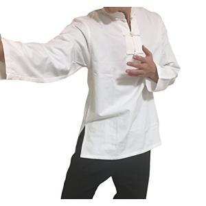 カンフーシャツ 太極拳 少林寺拳法 長拳 拳術 中国武術 武道着 R145 Madrugada (マドルガーダ)