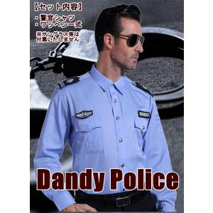ハロウィン 警察官 コスプレ 警官 ダンディポリス コスチューム メンズ ブルー S597 Madr...