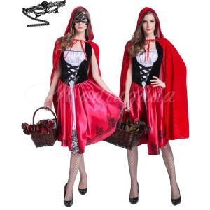 ハロウィン コスプレ 赤ずきん 衣装 赤ずきんちゃん ドレス コスチューム レースアイマスク付き 2点セット レディース Madrugada S617|wonder-house