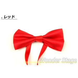 蝶ネクタイ カラフル ステージ衣装 舞台衣装 ...の詳細画像2