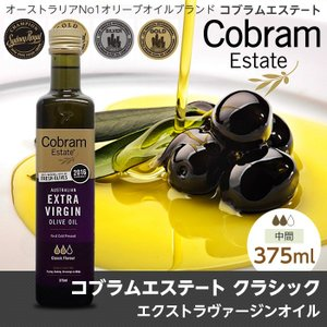 オリーブオイル エクストラバージン コールドプレス オーストラリア コブラムエステート クラシック 375ml |wonderfuroom