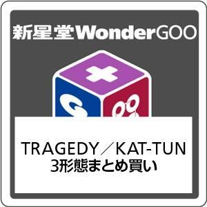 ■特典終了■KAT-TUN/TRAGEDY<CD>(3形態まとめ買い)20160210|wondergoo