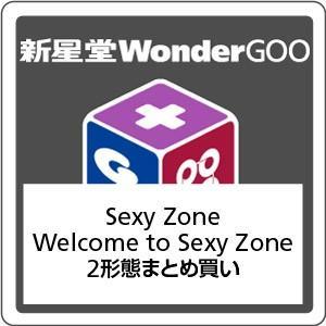 ■特典終了■Sexy Zone/Welcome to Sexy Zone<CD>(2形態まとめ買い)20160224|wondergoo