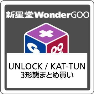 ■特典終了■KAT-TUN/UNLOCK<CD>(3形態まとめ買い)20160302|wondergoo