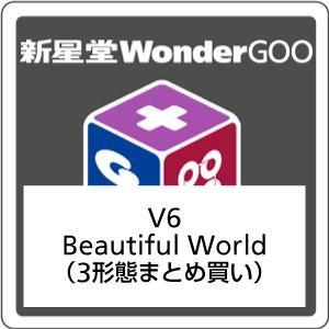【オリジナル特典付】V6/Beautiful World<CD>(3形態まとめ買い)[Z-4930]20160608|wondergoo