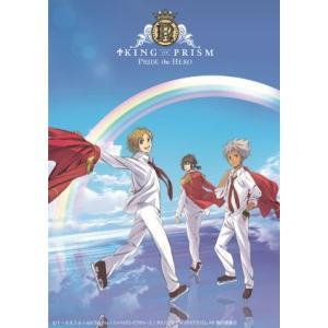 【同時購入特典付】V.A./劇場版KING OF PRISM -PRIDE the HERO- ユニットプロジェクト<CD>(全国盤 5形態まとめ買い)[Z-6056]20170524|wondergoo
