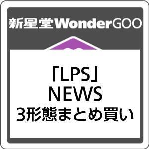 ●NEWS/LPS<CD>(3形態まとめ買い)20180117|wondergoo
