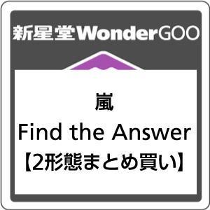 嵐/Find The Answer<CD>(2形態まとめ買い)20180221|wondergoo