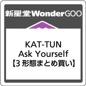 【先着特典付】KAT-TUN/Ask Yourself<CD>(3形態まとめ買い)[Z-7103]20180418|wondergoo