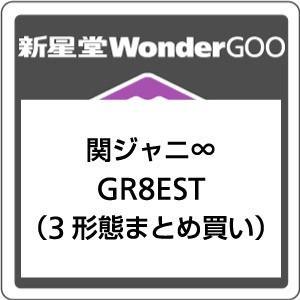 ●【先着特典付】関ジャニ∞/GR8EST<CD>(3形態まとめ買い)[Z-7202・7203・7204]20180530|wondergoo