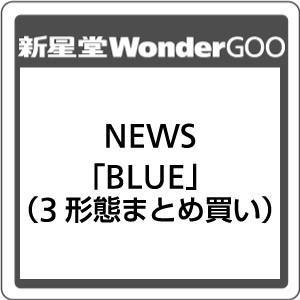 ●【先着特典付】NEWS/BLUE<CD>(3形態まとめ買い)[Z-7361・7362・7363]20180627|wondergoo