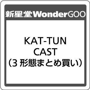 【先着特典付】KAT-TUN/CAST<CD>(3形態まとめ買い)[Z-7406]20180718|wondergoo