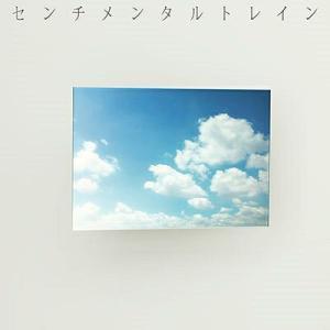 【WGオリジナル特典付】AKB48/タイトル未定<CD+DVD>(Type I(仮)初回限定盤)[Z-7448]20180919|wondergoo