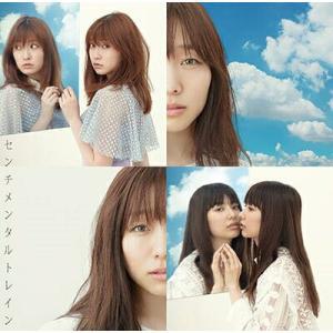 【WGオリジナル特典付】AKB48/タイトル未定<CD+DVD>(Type I(仮)通常盤)[Z-7448]20180919|wondergoo