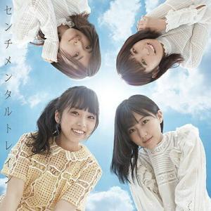 【WGオリジナル特典付】AKB48/タイトル未定<CD+DVD>(Type IV(仮)初回限定盤)[Z-7448]20180919|wondergoo