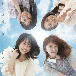 【WGオリジナル特典付】AKB48/タイトル未定<CD+DVD>(Type V(仮)初回限定盤)[Z-7448]20180919|wondergoo