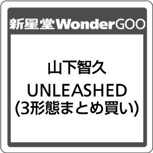 【先着特典付】山下智久/UNLEASHED<CD>(3形態まとめ買い)[Z-7716]20181128|wondergoo