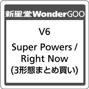 【3形態同時購入特典付】V6/Super Powers / Right Now<CD>(3形態まとめ買い)[Z-7915]20190116 wondergoo