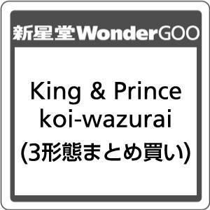 ■最速で08/27(火)お届け 発売日:2019/08/28 商品番号:UPCJ-9011set 3...