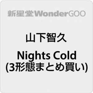●【先着特典付】山下智久/Nights Cold<CD>(3形態まとめ)[Z-9343]20200715 wondergoo