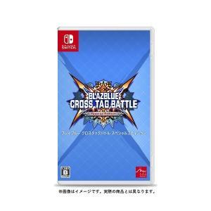 【オリ特付】BLAZBLUE CROSS TAG BATTLE Special Edition<Switch>[Z-8559・8560]20191121|wondergoo