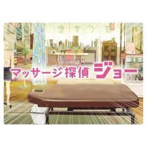 小芝風花/和田正人/マッサージ探偵ジョー DVD BOX<4DVD>20180110|wondergoo