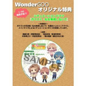 【オリ特付】恋の花咲く百花園<Switch>[Z-8815]20200130|wondergoo|02
