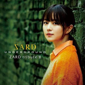 SARD UNDERGROUND/ZARD tribute II<CD>(通常盤)20201007|wondergoo