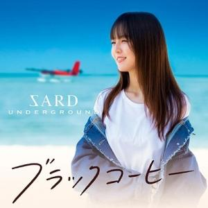 【オリジナル特典付】SARD UNDERGROUND/ブラックコーヒー<CD+DVD>(初回限定盤A)[Z-10512]20210210 wondergoo