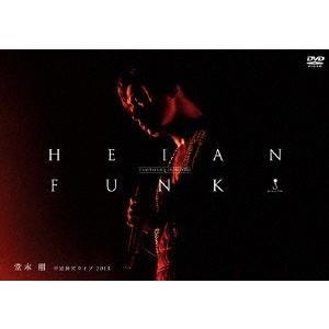 堂本剛/HEIAN FUNK 平安神宮ライブ2013<DVD>20140820|wondergoo