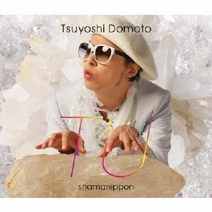 ■特典終了■堂本剛/TU<CD+DVD-A>(どうも とくべつよしちゃん盤・初回盤A)20150520|wondergoo