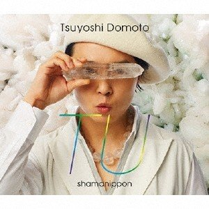 ■特典終了■堂本剛/TU<CD+DVD-B>(とくべつよしちゃん盤・初回盤B)20150520|wondergoo