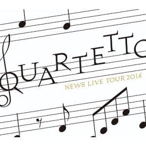 NEWS/NEWS LIVE TOUR 2016 QUARTETTO<4DVD>(初回盤)20161214|wondergoo