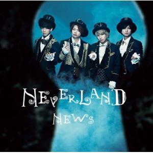 【先着特典付】NEWS/NEVERLAND<CD>(通常盤)[Z-6014]20170322|wondergoo