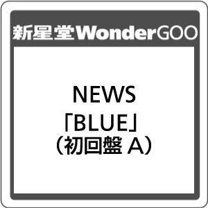 ●【先着特典付】NEWS/BLUE<CD+DVD>(初回盤A)[Z-7361]20180627|wondergoo
