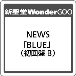 ●【先着特典付】NEWS/BLUE<CD>(初回盤B)[Z-7362]20180627|wondergoo