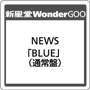 【先着特典付】NEWS/BLUE<CD>(通常盤)[Z-7363]20180627|wondergoo
