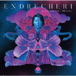 【先着特典付】ENDRECHERI/one more purple funk... -硬命 katana-<CD+DVD>(Limited Edition A)[Z-7527]20180822|wondergoo