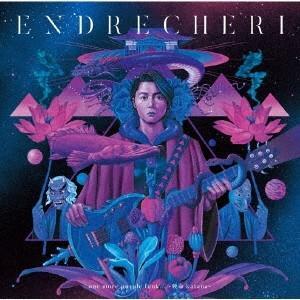 【先着特典付】ENDRECHERI/one more purple funk... -硬命 katana-<CD>(Original Edition)[Z-7529]20180822|wondergoo