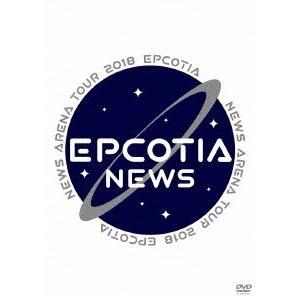 NEWS/NEWS ARENA TOUR 2018 EPCOTIA<DVD>(通常盤)20190116 wondergoo