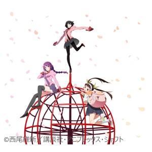 【6〜8巻連動購入特典付】TVアニメ/終物語 第七巻/ひたぎランデブー<DVD+CD>(完全生産限定版)20171129|wondergoo