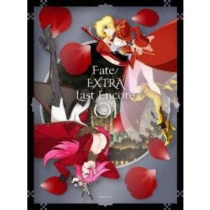 【全巻連動購入特典付】TVアニメ/Fate/EXTRA Last Encore 1<DVD+CD>(完全生産限定版)20180801|wondergoo