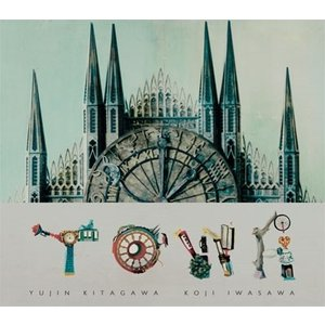 ゆず/TOWA<2CD+DVD+スペシャルフォトブック>(初回限定盤 COMPLETE BOX)20160113|wondergoo