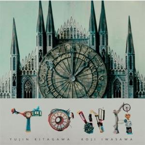 ゆず/TOWA<CD>(通常盤)20160113|wondergoo
