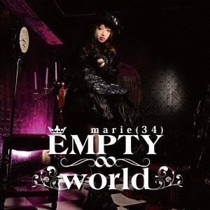 まりえ(34)/EMPTY∞world<CD>(通常盤)20150708|wondergoo