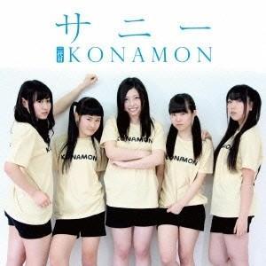 二代目KONAMON/サニー/ダダッ☆シュ<CD>(A盤)20150812|wondergoo